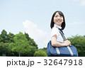 人物 女子 高校生の写真 32647918