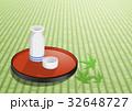 和盆 日本酒 畳のイラスト 32648727