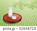 日本酒 畳 和のイラスト 32648728