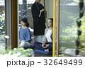 座禅 座禅体験 女性の写真 32649499