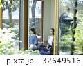 座禅 座禅体験 女性の写真 32649516