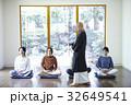 座禅 座禅体験 体験の写真 32649541