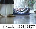 座禅 座禅体験 禅の写真 32649577
