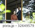 座禅 座禅体験 体験の写真 32649579