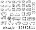 シンプルな車の正面と横(線画) 32652311