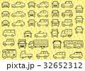 シンプルな車の正面と横(線画)グリッド入り 32652312
