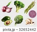 ベジタブル 野菜 組み合わせのイラスト 32652442
