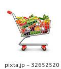野菜 カート 台車のイラスト 32652520