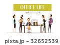 生命 生活 人々のイラスト 32652539