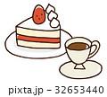 ショートケーキとコーヒー 32653440