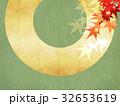 背景 和柄 紅葉のイラスト 32653619