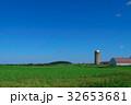 風景 道北 サイロの写真 32653681