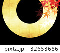 背景 和柄 紅葉のイラスト 32653686