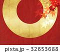 背景 和柄 紅葉のイラスト 32653688