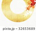 背景 和柄 紅葉のイラスト 32653689