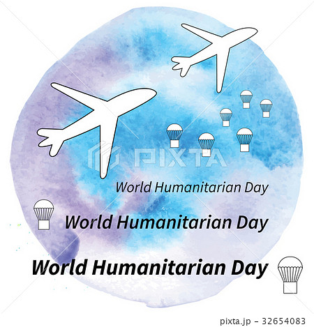 Illustration World humanitarian dayのイラスト素材 [32654083] - PIXTA
