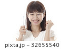 歯ブラシと女性 32655540