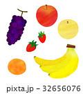 果物 いろいろ 32656076