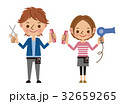 美容師 ベクター 人物のイラスト 32659265