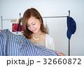 女性ライフスタイル ショッピング 32660872