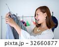 女性ライフスタイル ショッピング 32660877