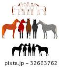 馬のグループ 全身 セット 32663762
