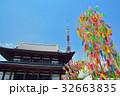 増上寺の七夕まつり 32663835