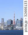 タワー ランドマーク 空の写真 32666133