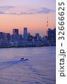 都市 東京 東京港の写真 32666625