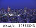 ビル群 ランドマーク 東京タワーの写真 32666643