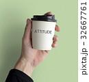 コーヒー コーヒーカップ コーヒーコップの写真 32667761
