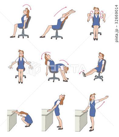 オフィスでストレッチのイラスト素材 32669014 Pixta