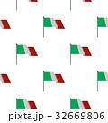 Italian flag pattern flat 32669806