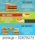 Fastfood tasty banner horizontal set, flat style 32670273