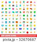100 100 ローンのイラスト 32670687