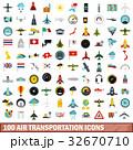 100 100 交通のイラスト 32670710