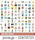 100 100 アイデアのイラスト 32670725