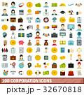 100 100 企業のイラスト 32670818