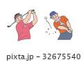 ゴルフ ゴルファー 人物のイラスト 32675540