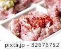 肉 豚肉 ハラミの写真 32676752