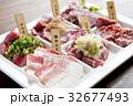 食品 肉 牛肉の写真 32677493