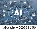 AI(人工知能) 32682169