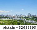 仙台市全景 32682395