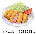 水彩イラスト 食品 とんかつ 32682831