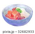 水彩イラスト 食品 まぐろやまかけ 32682933