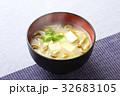 なめこと豆腐の味噌汁1 32683105