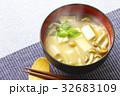 なめこと豆腐の味噌汁13 32683109