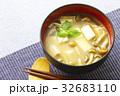 なめこと豆腐の味噌汁14 32683110