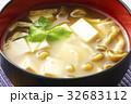 なめこと豆腐の味噌汁16 32683112
