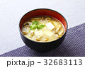 なめこと豆腐の味噌汁2 32683113